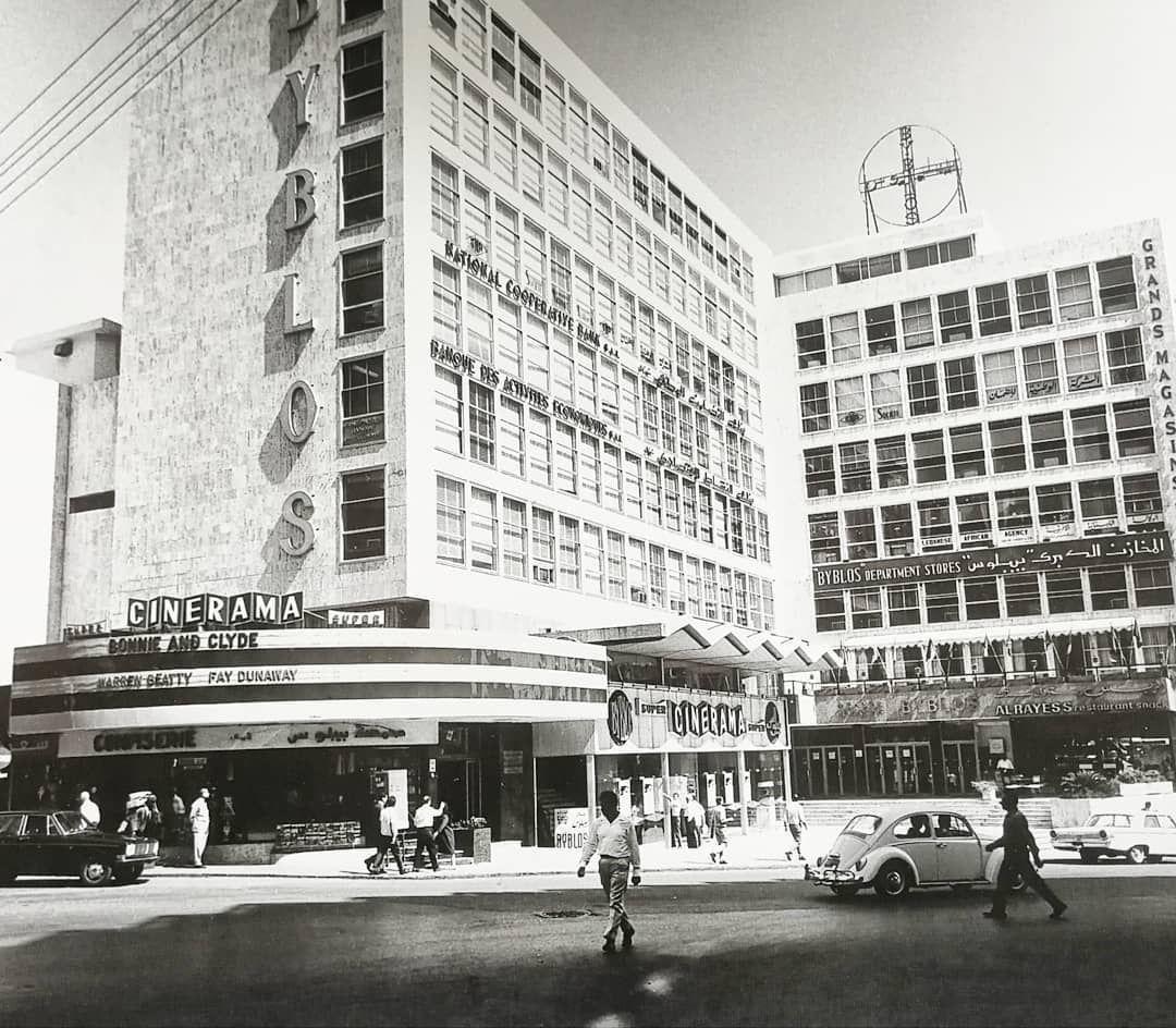 Cinema byblos saifi beirut 1971 beirut lebanon