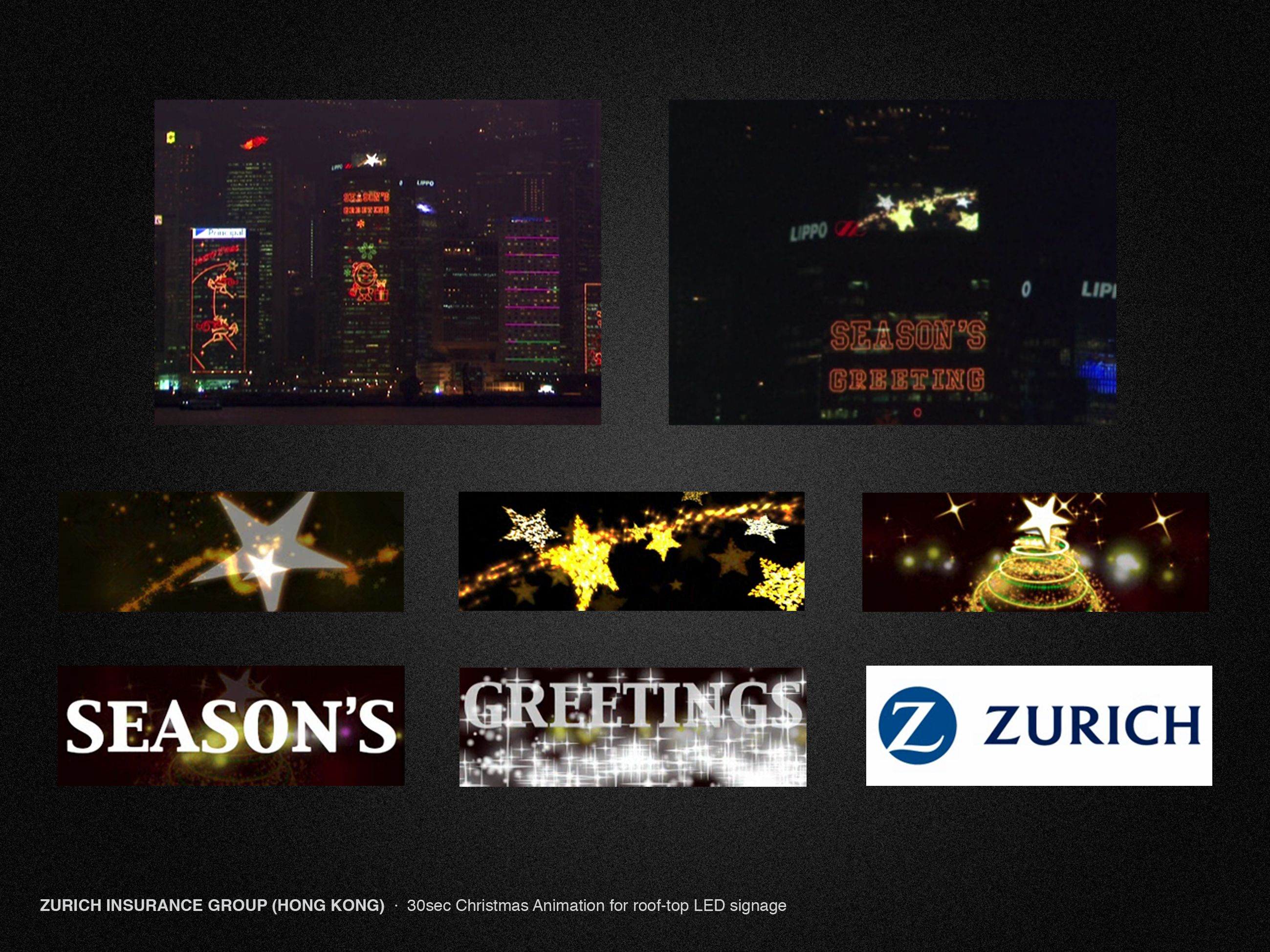 Zurich Insurance Group Hong Kong 30sec Christmas Animation For