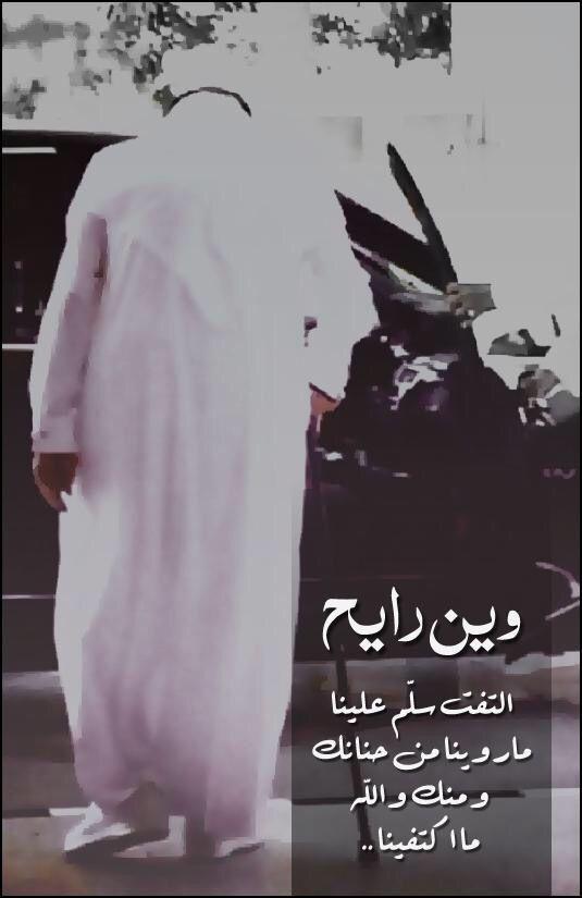 وين رايح Ksa Saudi Arabia Human Movie Posters