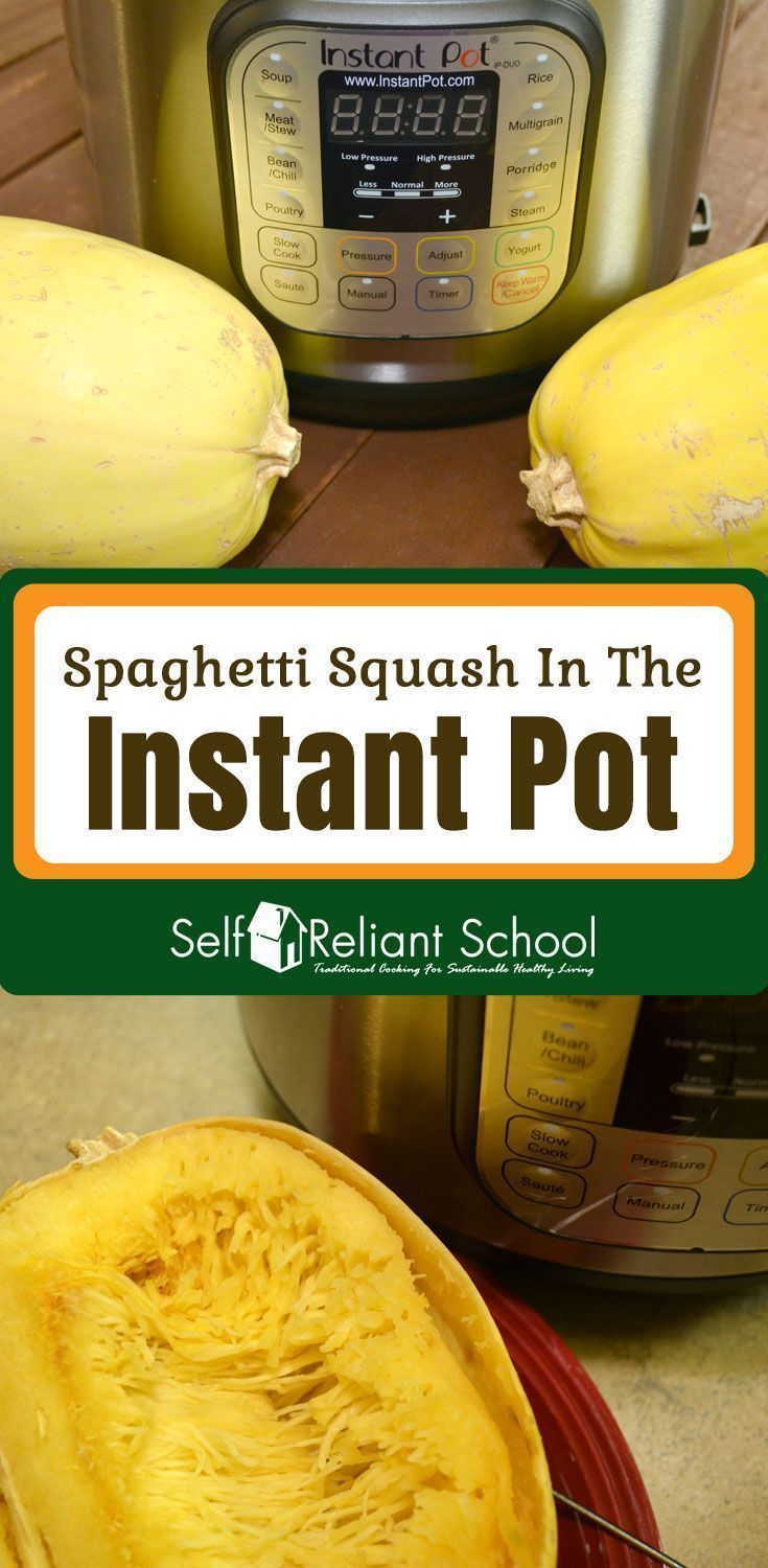 How To Make Spaghetti Squash In The Instant Pot #spagettisquashrecipes How to cook spaghetti squash in the Instant Pot. It's easy and tastes great! #spagettisquashrecipes How To Make Spaghetti Squash In The Instant Pot #spagettisquashrecipes How to cook spaghetti squash in the Instant Pot. It's easy and tastes great! #spagettisquashrecipes How To Make Spaghetti Squash In The Instant Pot #spagettisquashrecipes How to cook spaghetti squash in the Instant Pot. It's easy and tastes great! #spagettis #spagettisquashrecipes