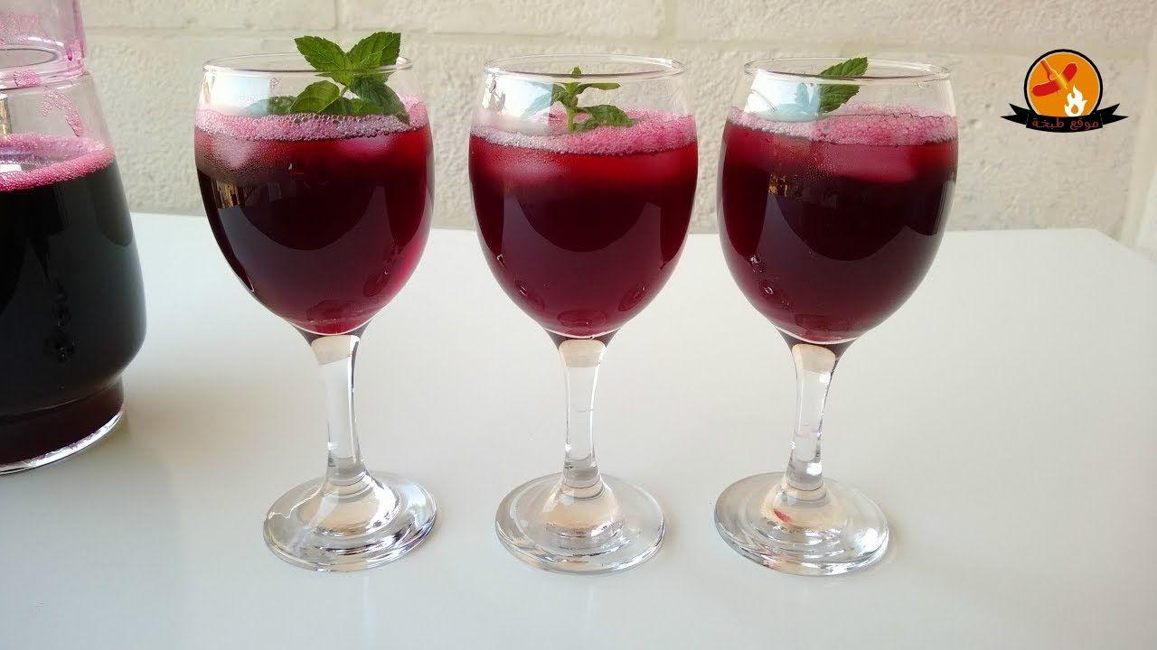 طريقة عمل عصير الكركديه الطازج البارد والساخن موقع طبخة Alcoholic Drinks Alcohol Red Wine