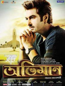 Chokher Bali Bengali Movie Mp3 Songs Free Download