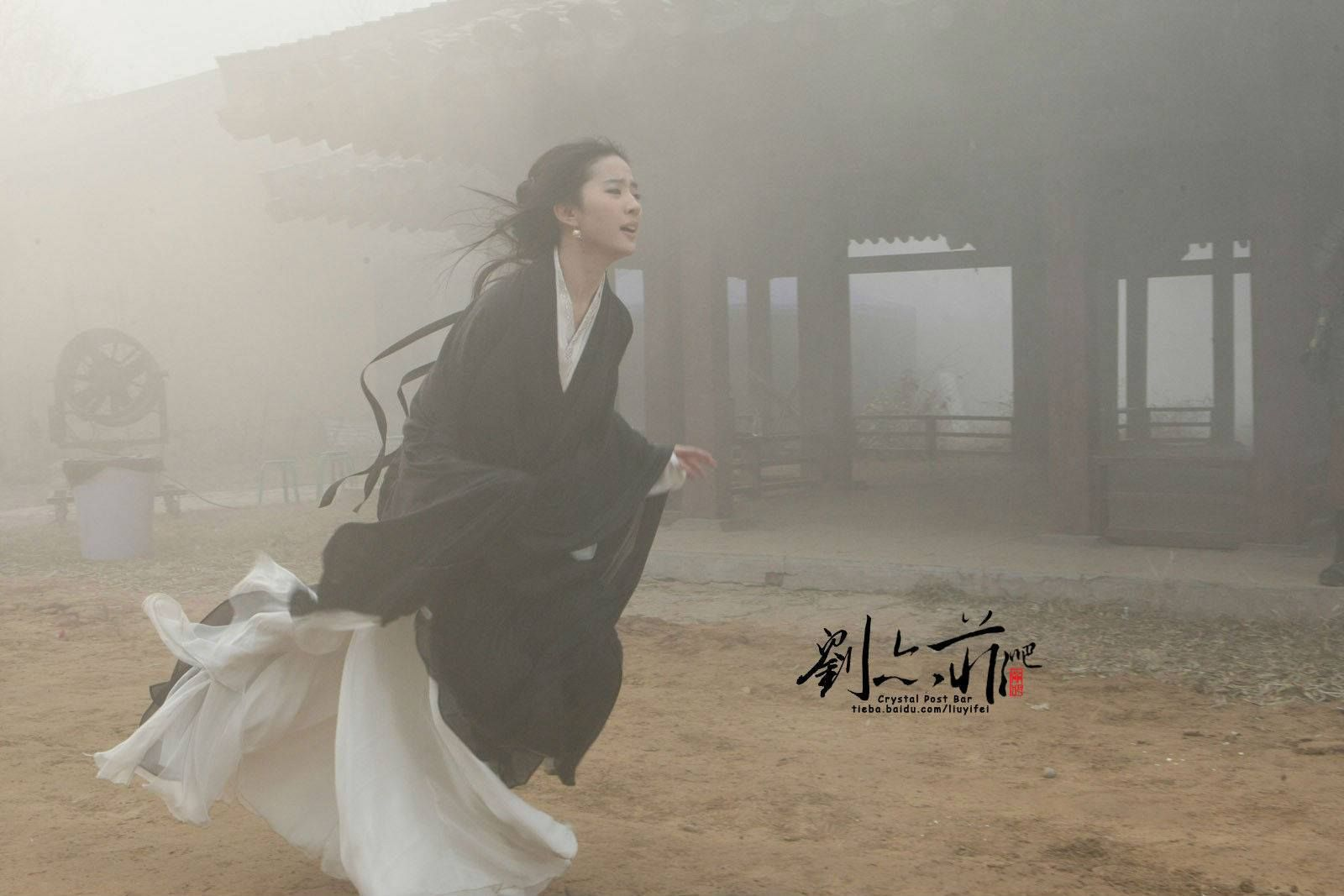 刘亦菲 Crystal Liu Yi Fei 2011 銅雀台