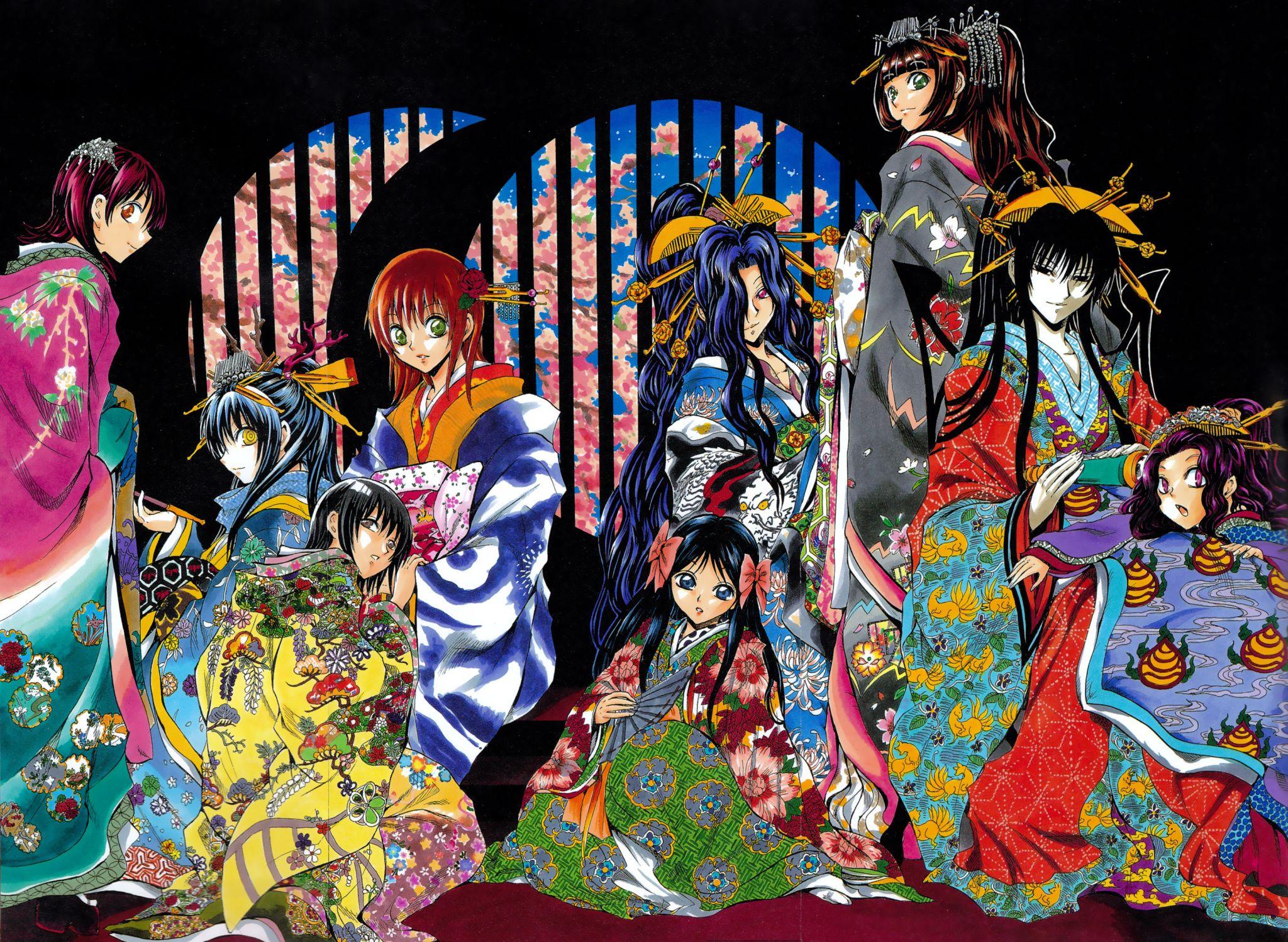 Tags: Scan, Nurarihyon No Mago, Yuki Onna (Nurarihyon
