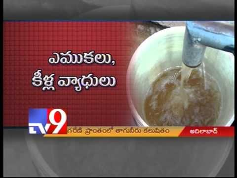 Singareni locals drink polluted water