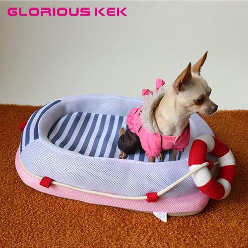 Newest Boat Dog Bed Soft Washable Dog Bed House Cat Sofa Luxury