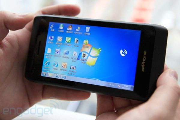 Itg Xpphone 2 Hands On Windows 7 A