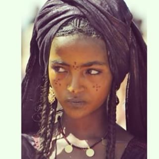 Hausa/Fulani women of West Africa