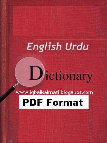 ENGLISH BOOK PDF FORMAT PDF DOWNLOAD
