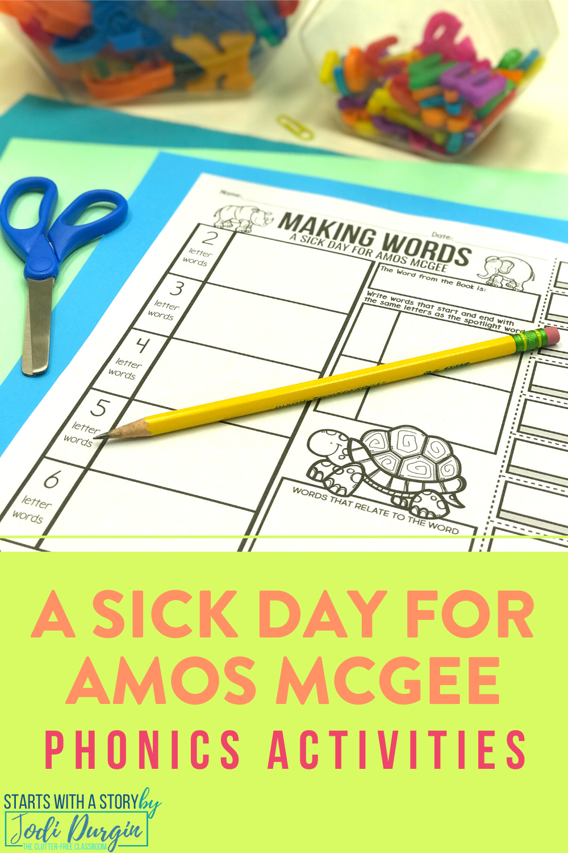 A Sick Day For Amos McGee Read Aloud Activities   Read aloud activities [ 1500 x 1000 Pixel ]