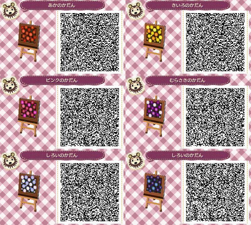 Flowers Qr Codes Animal Crossing Animal Crossing Animal
