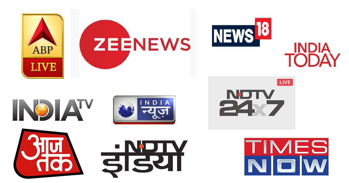 top news channels in india   news channels in india, news channels, broadcast news