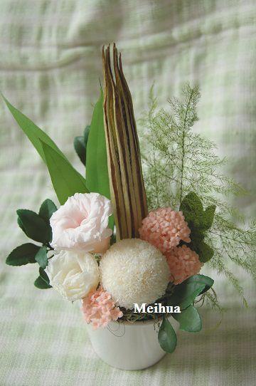 オクラにピンポンマムとトルコキキョウ 三又の花をあしらって 母の日ギフト 披露宴 装花 お祝い花 花 や