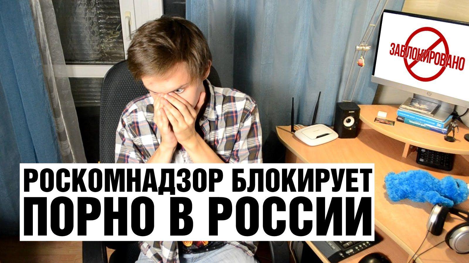 Hd nopho россии