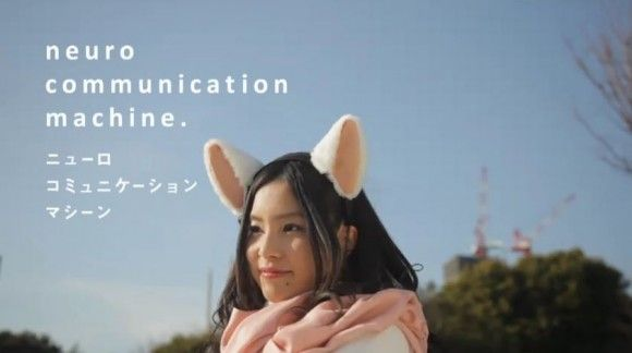 neurowear mind-powered cat ears!