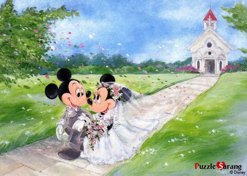Per Sempre My Favorite Disney Mice Modern