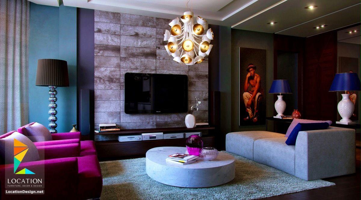 غرف معيشة ديكورات مودرن للصاله 2018 2019 لوكشين ديزين نت Teal Living Rooms Purple Living Room Plum Living Rooms