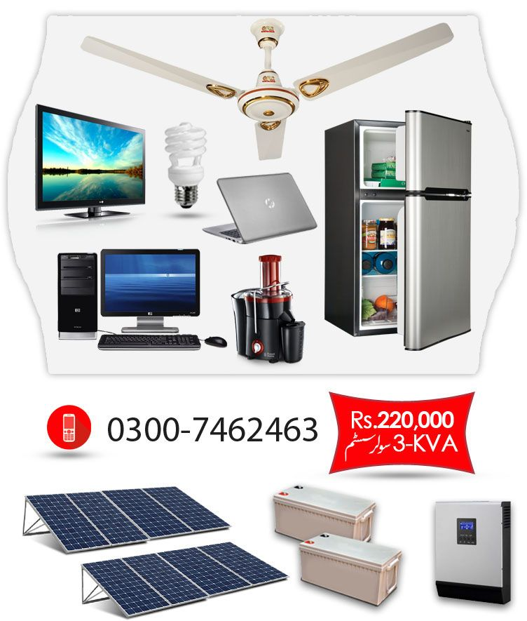 Solar System Price In Pakistan Green Cloud Greencloud Pk Solar System Solar System
