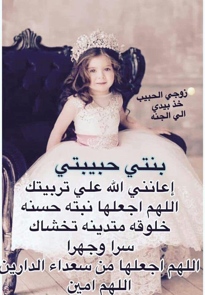 Pin By Gharib Makld On كلمات لها معنى Disney Princess Movie Posters Disney Characters