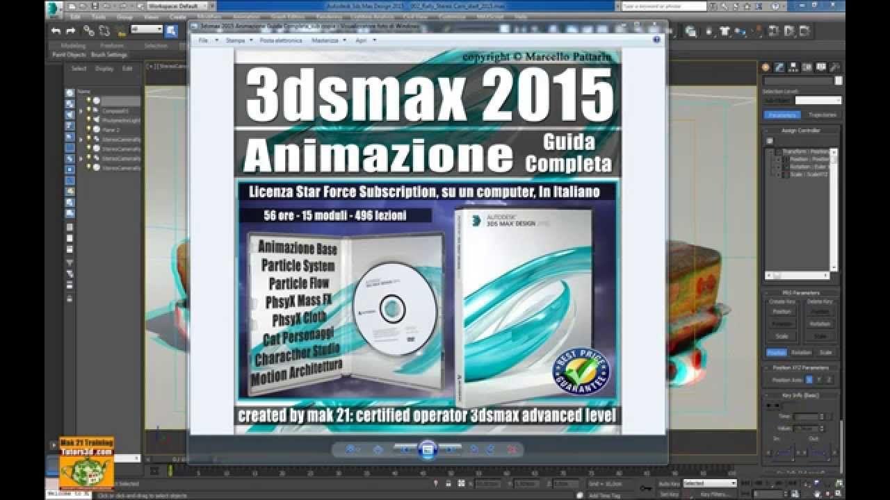 3ds max 2015 Corso Animazione Presentazione