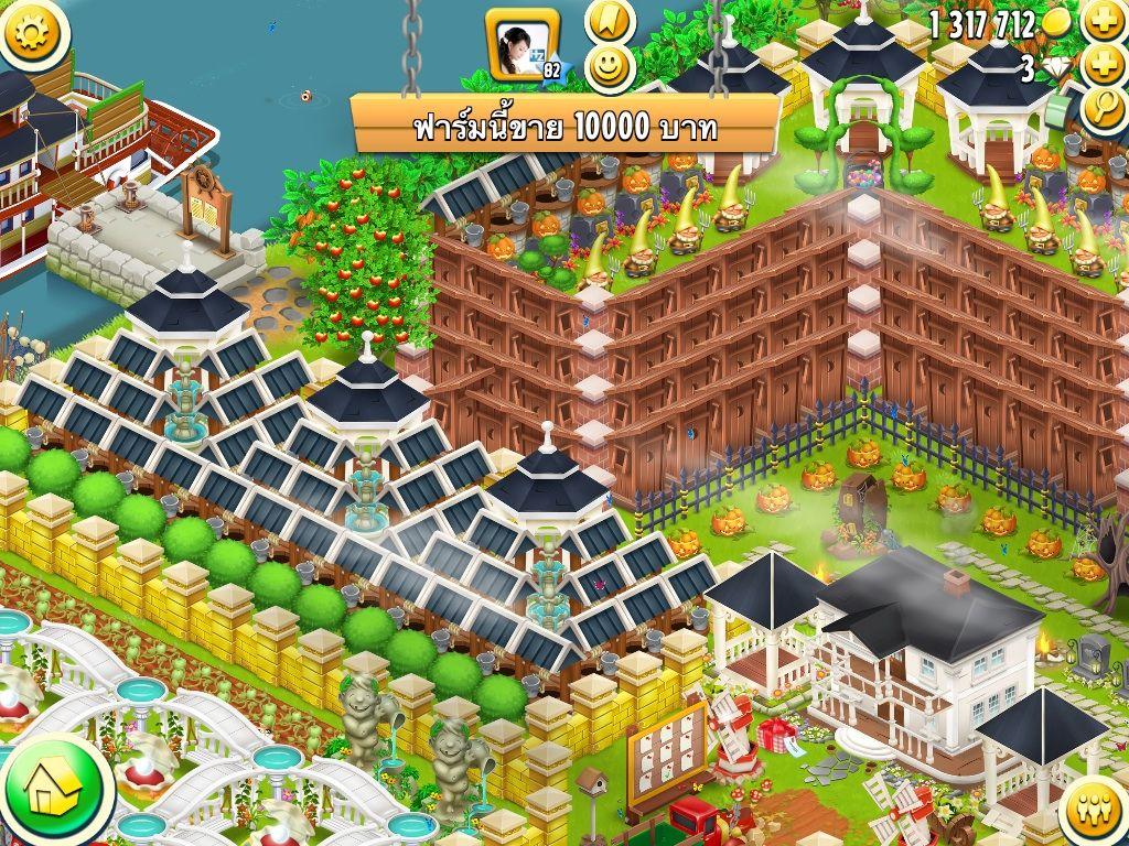 my free farm level