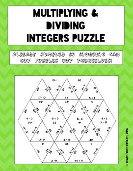 Multiplying And Dividing Integers Puzzle With Images Math
