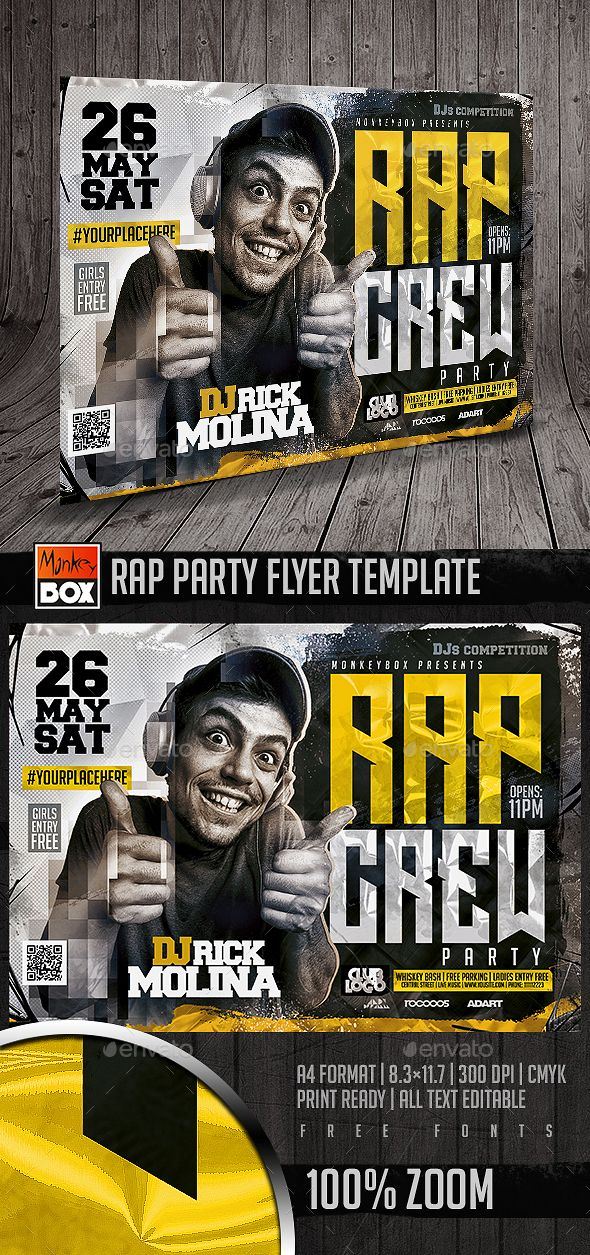 rap party flyer template 広告