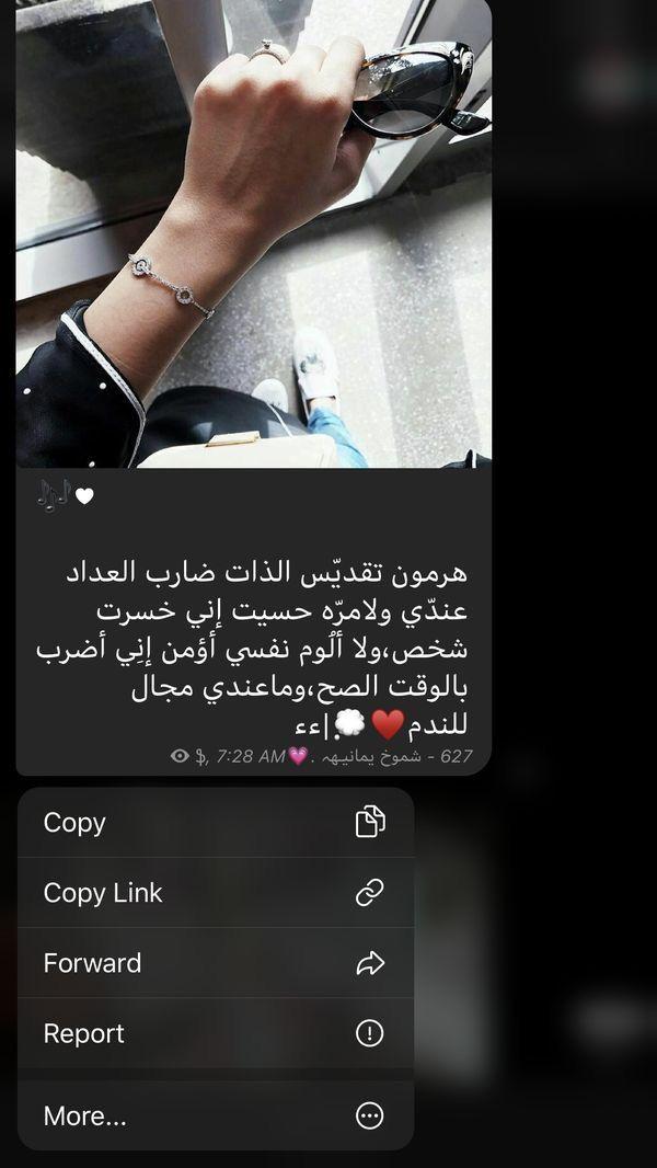 اكسبلور اقتباسات رمزيات حب العراق السعودية الامارات الخليج اطفال ایران Explore Lo Cover Photo Quotes Beautiful Quran Quotes Beautiful Arabic Words