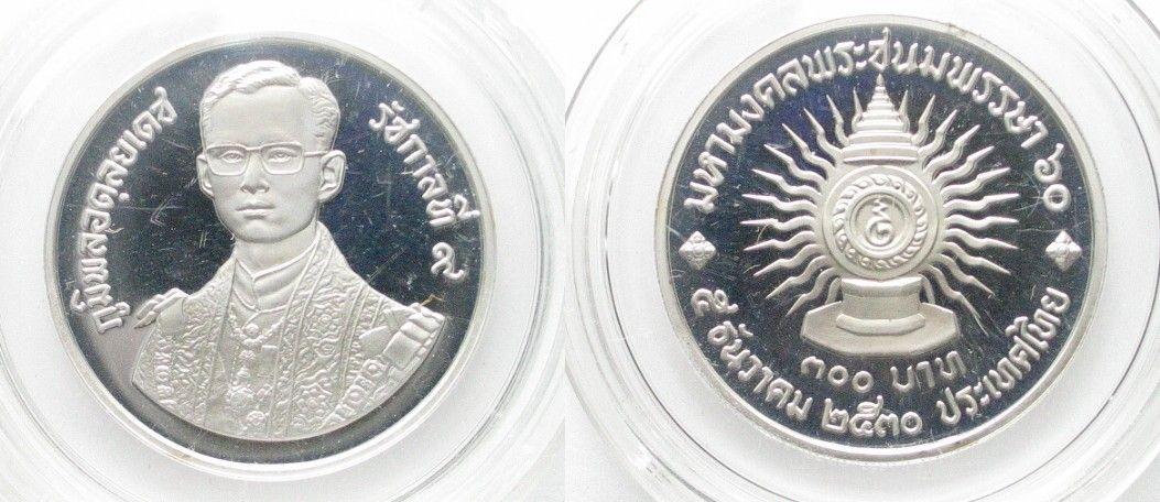 1987 Thailand Thailand 300 Baht 1987 60th Birthday Rama Ix Silver