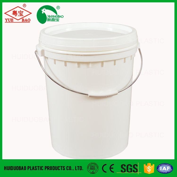 Premium Nursery Pot 10 Gallon