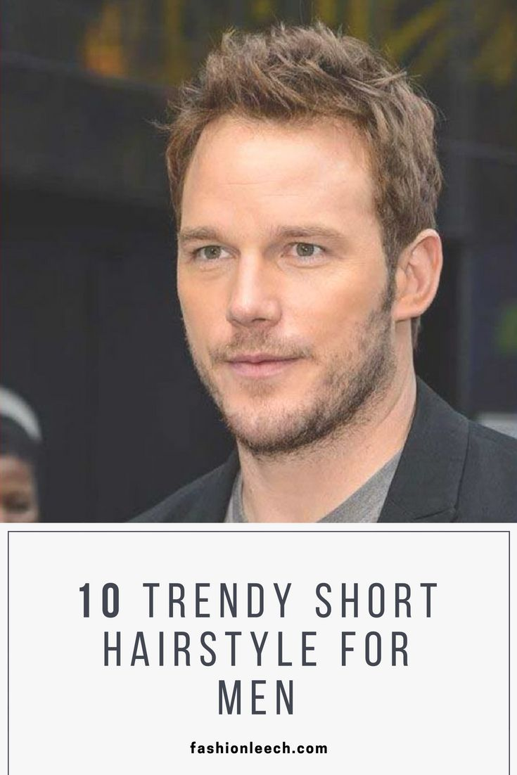 Short hairstyles for men is very popular to style mens hair if you