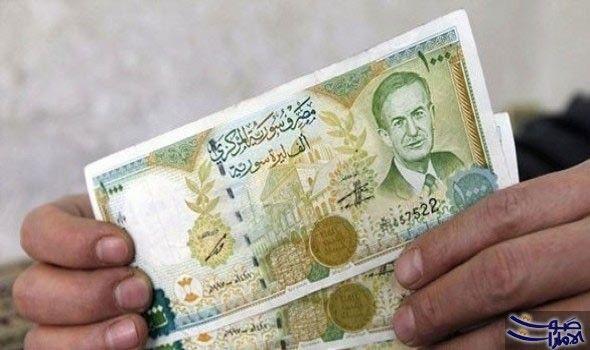 سعر الليرة السورية مقابل الدولار الأميركي الإثنين سجل سعر الليرة السورية مقابل الدولار الأمريكي اليوم الإثنين 24 7 201 Syria News Political Activism Civil War