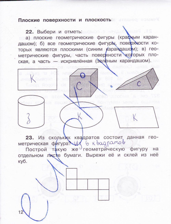 Alles klar 8 класс книга для учителя crfxfnm tcgkfnyj