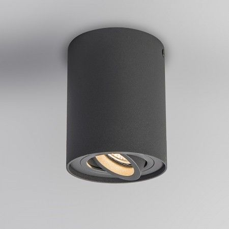 Photo of Anthracite spot rotatable and tiltable – Rondoo 1 on