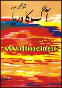 Aag Ka Dariya Novel Pdf