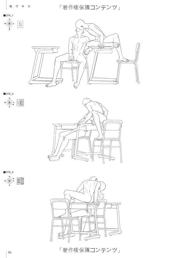 JAPANESE book Let\'s Draw YAOI BL pose Kiss Scene drawing collection ...