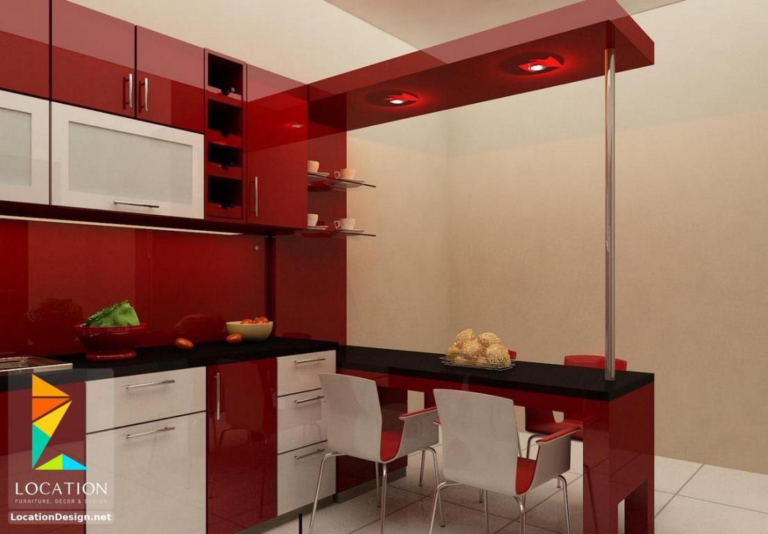 افضل انواع المطابخ بالصور لوكشين ديزين نت Kitchen Design Kitchen Interior Mini Bar
