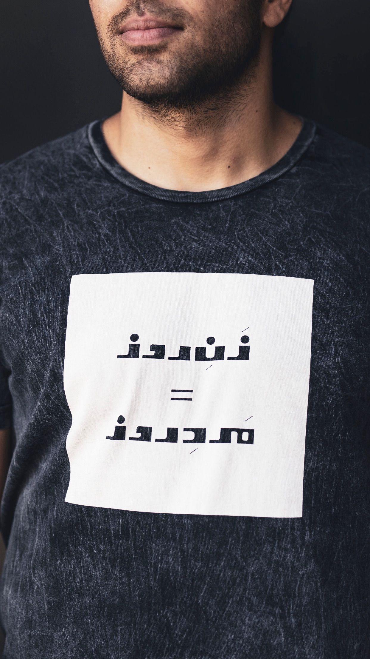 Persian Design Clothing & Apparel GEEV Persian fashion