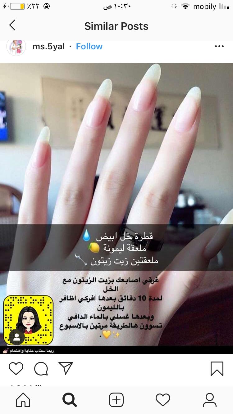 Pin By Ghita Boueddahar On خلطات Facial Skin Care Routine Pretty Skin Care Skin Care Diy Masks