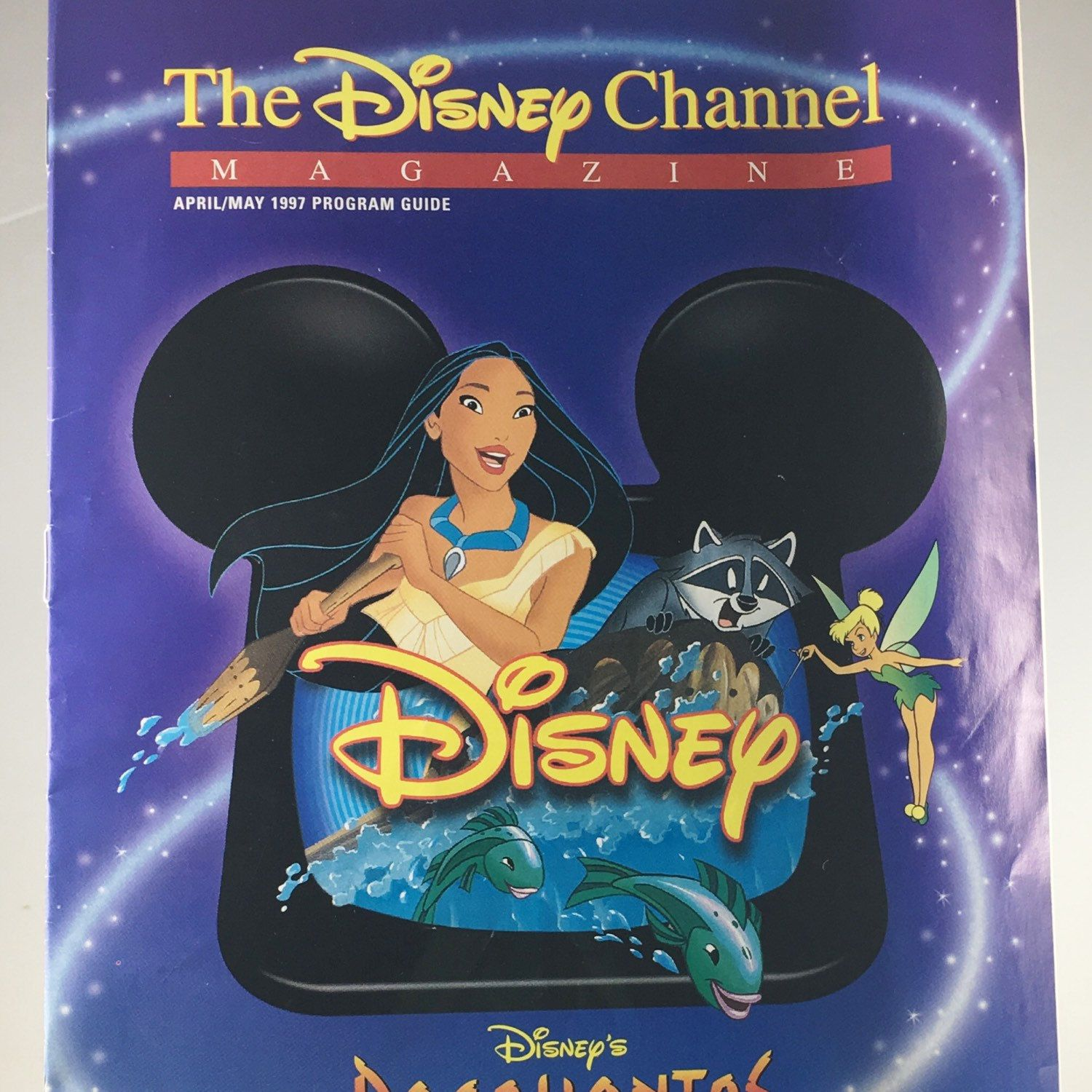 1997 Disney Channel Magazine just listed! Also be sure to