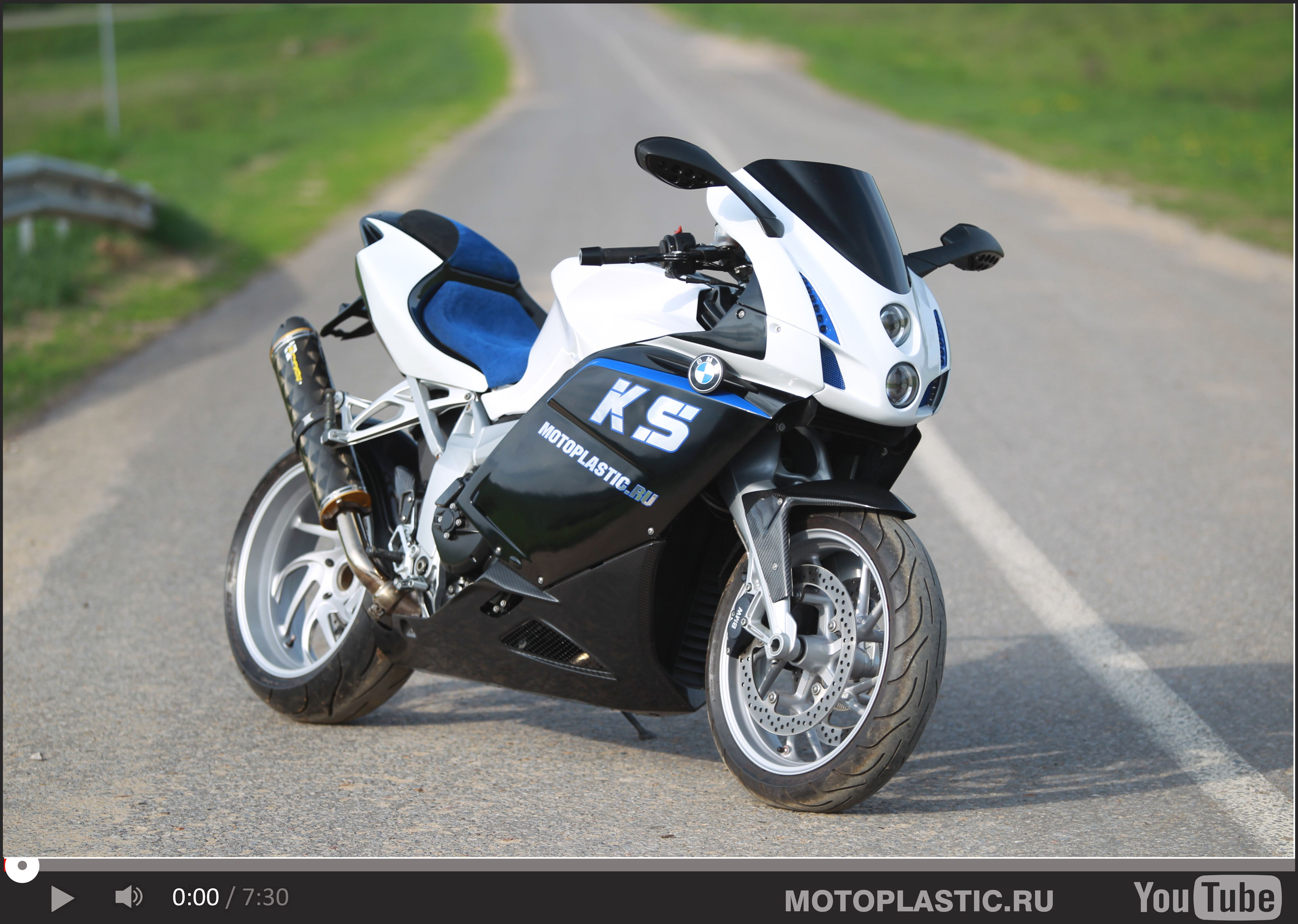 bmw k 1300 s , tuning , custom , front fairing and tail | bmw k
