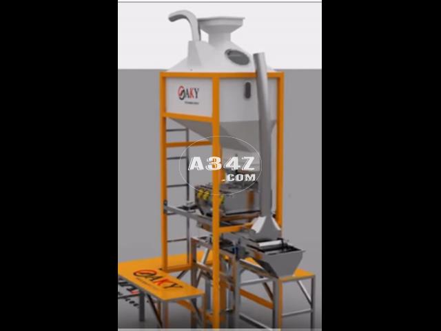 مطلوب قشارة فول لدوله السودان Locker Storage Storage Lockers