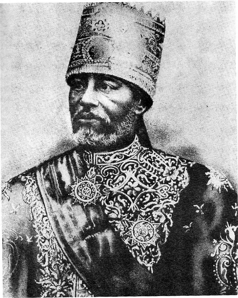 Negus Mikael, the father of Emperor Lej Iyasu. 1909   African royalty,  African history, History of ethiopia