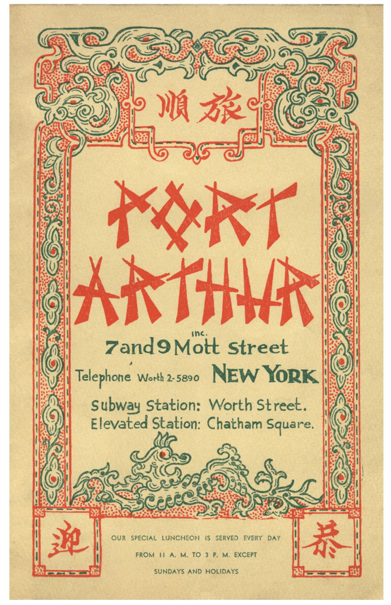 Image Result For 1920S Chinese New York