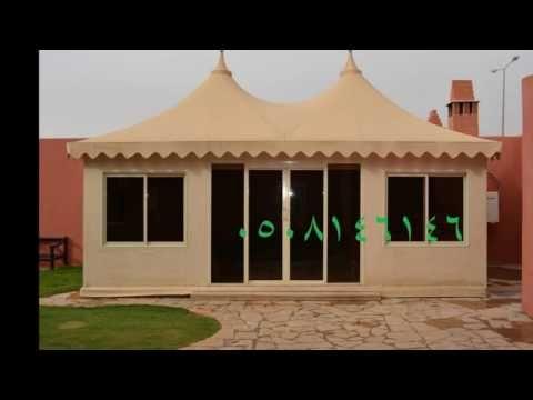 صور خيام ملكيه بيوت شعر Outdoor Structures Gazebo Outdoor