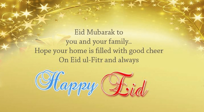 Best Letter Eid Al-Fitr Greeting - 751a8ad404b74121e531e325f8443623  Gallery_709119 .png