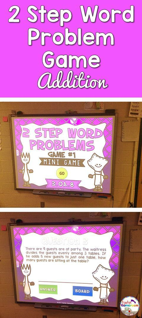2 Step Word Problems Addition Mini Powerpoint Game Anytime