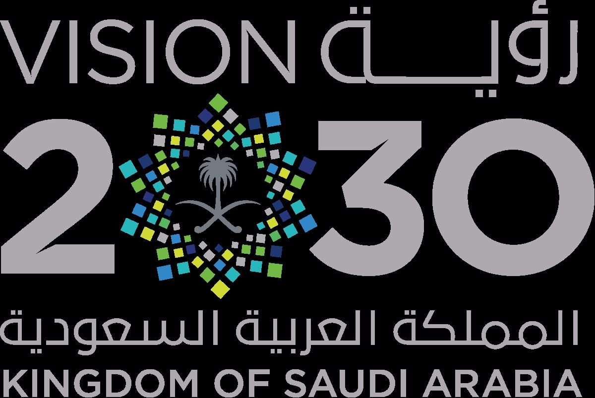 Saudi Vision 2030 Wikipedia Calm Artwork Life Keep Calm Artwork