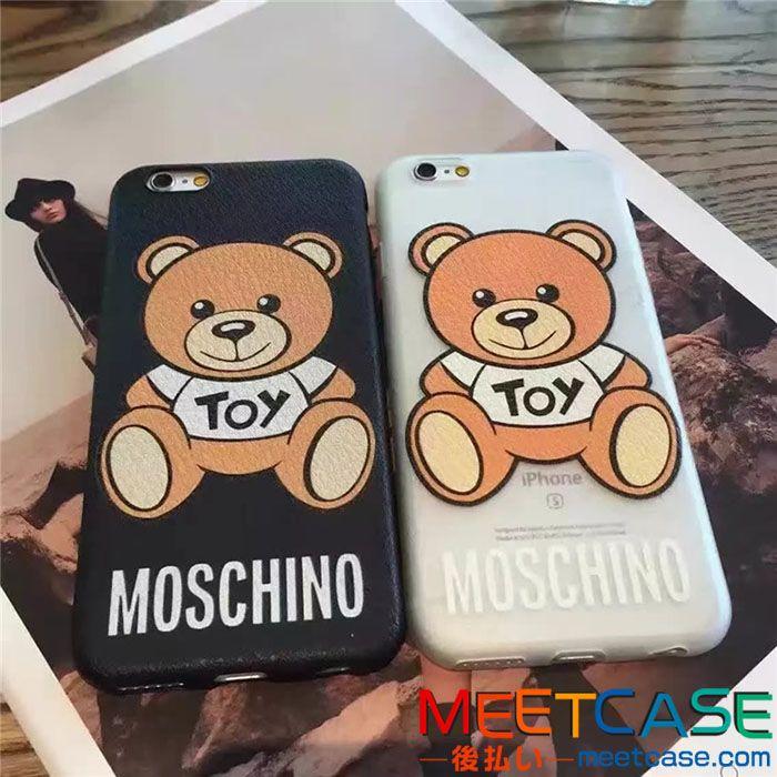 56ec872a07 モスキーノ iphone7ケース ペア iphone7plusカバー moschino 可愛い クマ アイフォン6s 6splus携帯ケース  ジャケット型