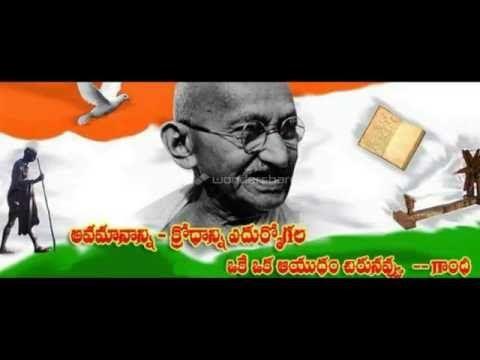 Mahatma Gandhi Inspirational Quotes About Life In Teluguhatma